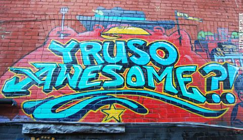 toronto_graffiti_gallery_main.jpg