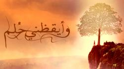 Arabic_Web_Graphic_805x420-More_Than_Dreams.png
